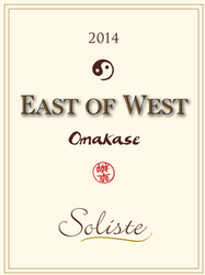 2014 East of West White Wine