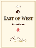 2014 East of West White Wine Magnum